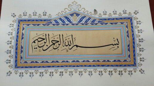 Hat:Prof.Bilal Sezer                  Tezhib:Mutlu Aydın                            Maşallah.... 4 Aylık emek göznuru  ve   mutlu son....
