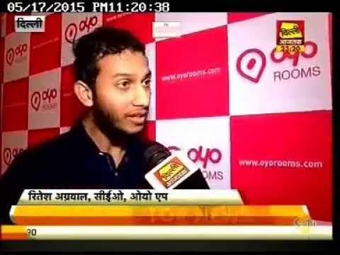 Ritesh Agarwal CEO - OYO Rooms App Launch -  Delhi Aajtak