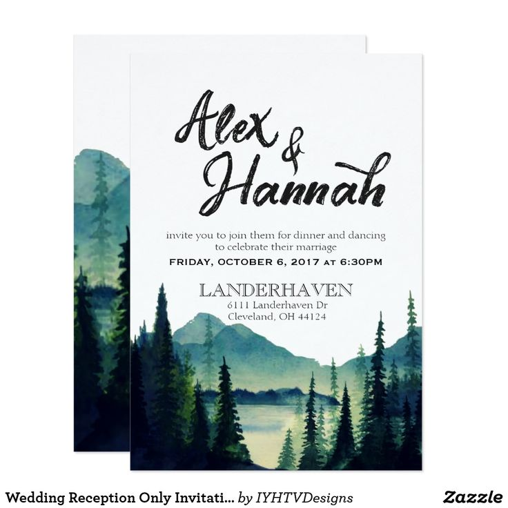 Wedding Reception Only Invitation