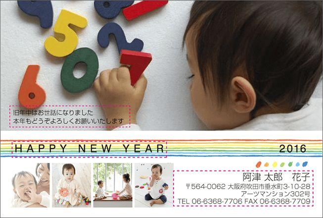P6096D_C|おたより本舗 年賀状印刷.com