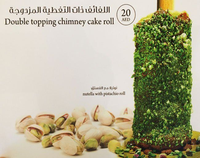 www.kurtos-kalacs.com You cannot beat a baked chimney cake, coated in chocolate and topped with crushed pistachio nuts!