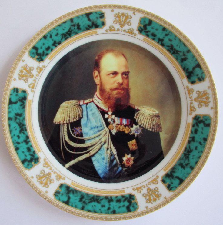 RUSSISCHE TELLER - Zar Alexander III - RUSSLAND de.picclick.com
