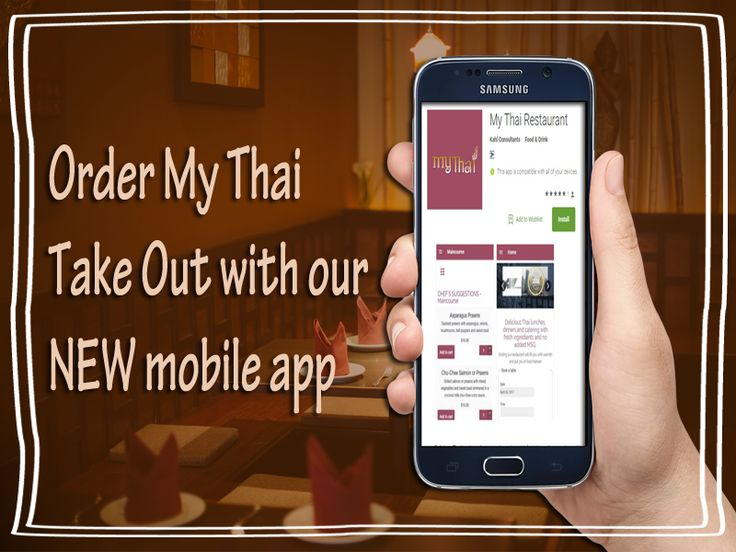 Order My Thai Take Out with our NEW mobile app. My Thai Restaurant App is available on iTunes and Google Play.