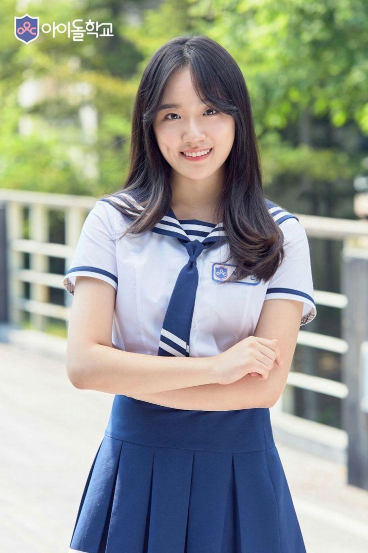 Idol School Profile [아이돌학교 프로파일] - 29. Seo Herin   Idol ...