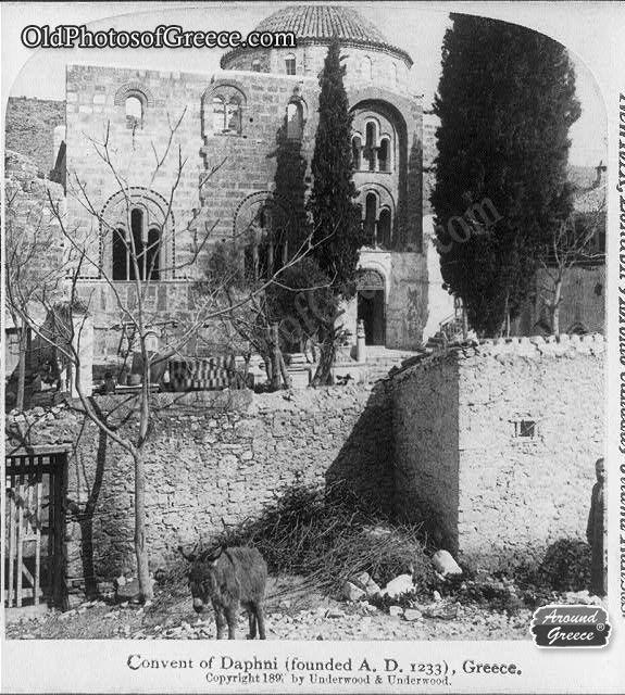 Daphni Monastery - Athens Greece