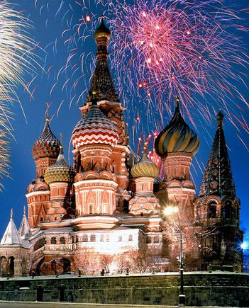 Ünnepeld az Újévet a Swiss Halleyvel! - Moszkva - A Swiss Halley ajánlata a Maxima Irbis Hotel*** hotelben 2013.12.30-2014.01.03-ig érvényes, 2 felnőtt részére, 1 szoba csak 264.08$.