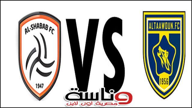 مباراة التعاون والشباب بث مباشر بتاريخ 21 12 2020 الدوري السعودي Lululemon Logo Retail Logos Vehicle Logos