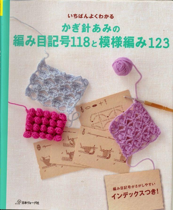 107 best Stricken images on Pinterest | Knit crochet, Knitting ...