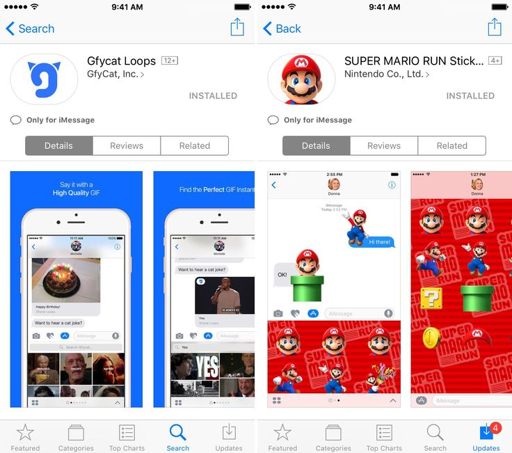 pick up 2aa89 ec40e ... Apple launches iMessage App Store with various iMessage apps, games,  and sticker packs .