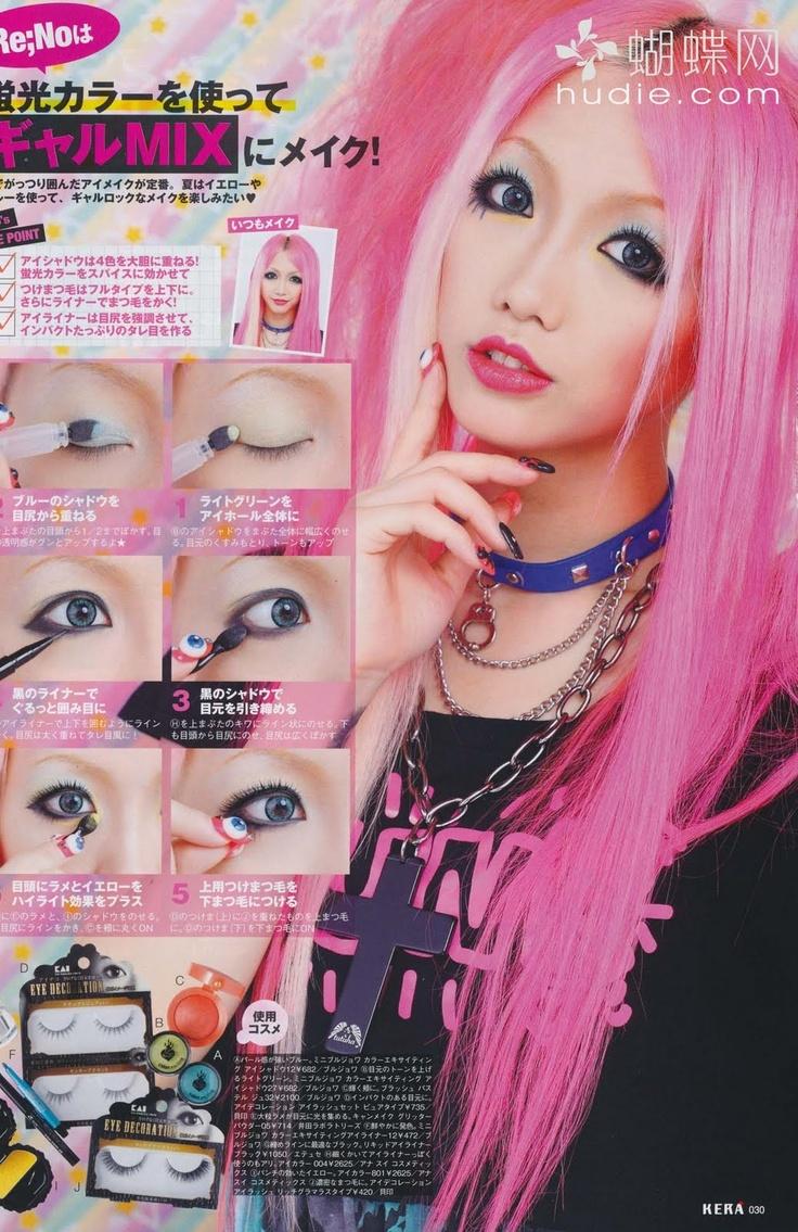 Japanese Street Trends Meet Their Smudged Makeup Tutorials