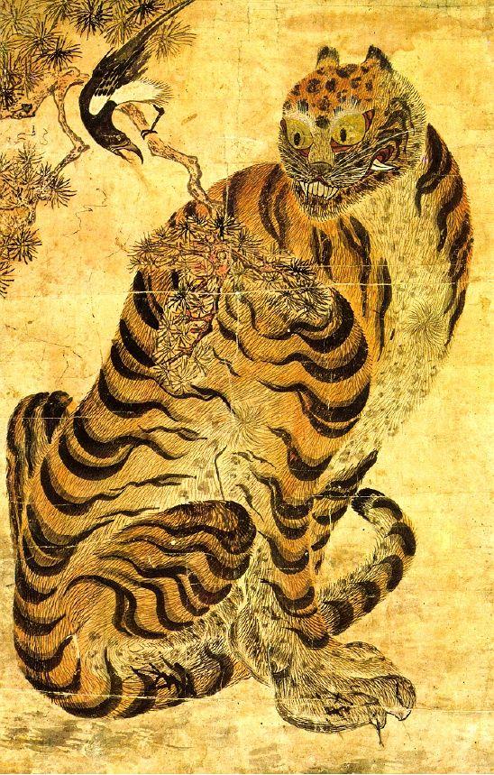 민화(民畵) 호작도(虎鵲圖) : 네이버 블로그