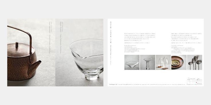 Masaki Kusada × Yumi Nakamura Exhibition