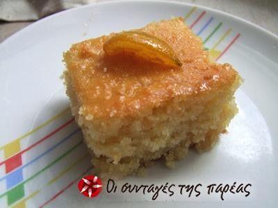 Αν μας ενδιαφέρει να κάνουμε νηστίσιμο αυτό το παραδοσιακό γλυκό, τότε αντικαθιστούμε το γιαούρτι ή το γάλα που περιέχει, με την πορτοκαλάδα.