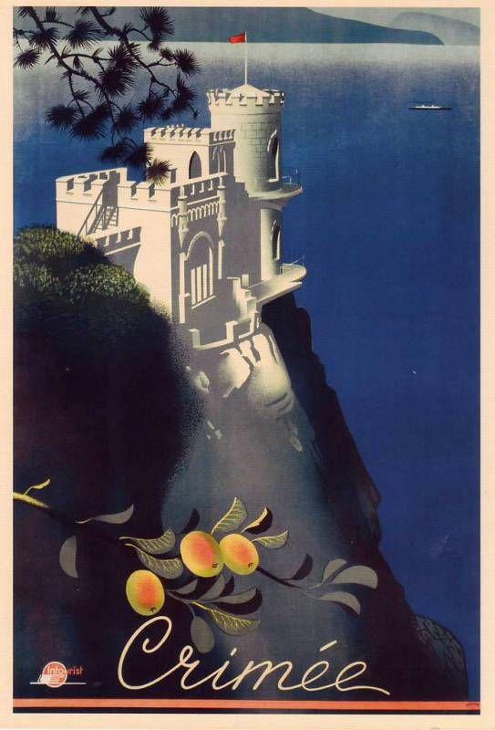 turizm - 10 - Туристические плакаты - Terra Incognita. Сайт Рэдрика