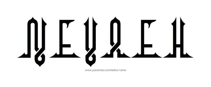 Tattoo Design Name Nevaeh NOLA DESIGN celtic lettering