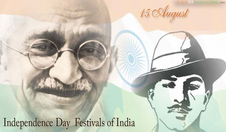 Click here to download in HD Format >>       Inadia15 August With Gandhiji And Bhagat Singh    http://www.superwallpapers.in/wallpaper/inadia15-august-with-gandhiji-and-bhagat-singh.html