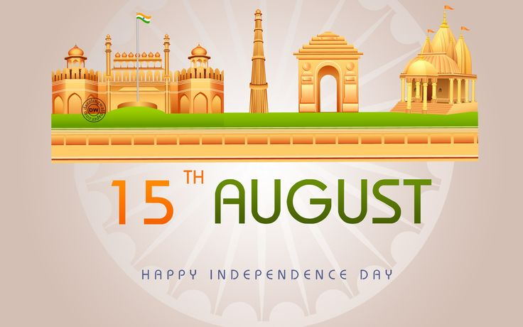 Independence Day 2017: Wishes WhatsApp Messages To Share On 15th August