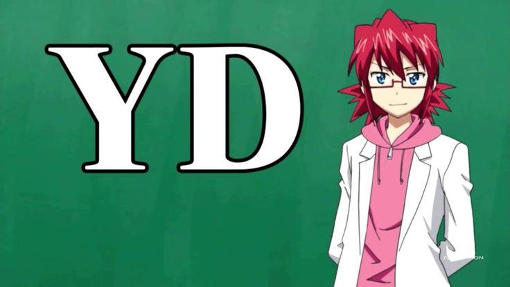 Ultimate Otaku Teacher YD? - YouTube