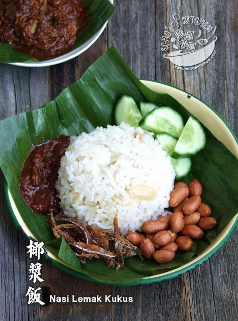 A taste of memories -- Echo's Kitchen: Nasi Lemak Kukus (Steamed Coconut Rice)…