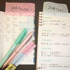 本日のプチ手帳術手帳とノートの使い分け 手帳が小さいから書きづらくて なんて時は ノートを活用しましょ 手帳はあくまでインデックス程度に留めて詳細はノートに書く とすれば手帳がごちゃごちゃせずにすっきりまとまりますよ ノートならスペースの心配がありませんしたくさん書く日もあれば少ししか書かない日もあるのでムダがありませんよね 手帳とノートの使い分けぜひお試しくださいね #手帳術 #手帳 #マンスリー手帳 #月間ブロック #stationeryaddict #stationerylove #お洒落 #文房具 #文具 #stationery #和気文具