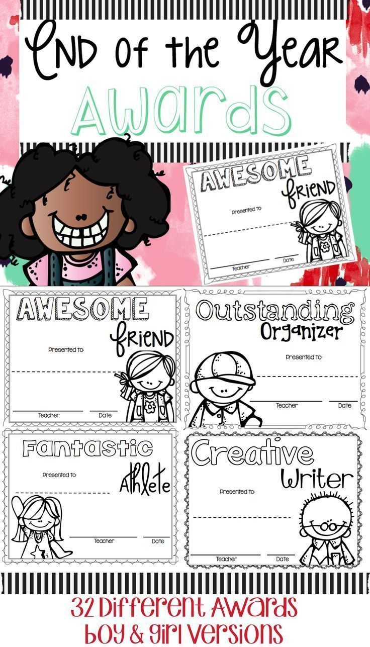 End of the Year Awards - End of the Year Awards for teachers  -  end of the year printable - award printable - end of the year
