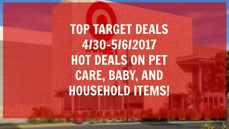 Bella Dog Food $.69! Target In-Store Couponing 4/30-5/6/2017