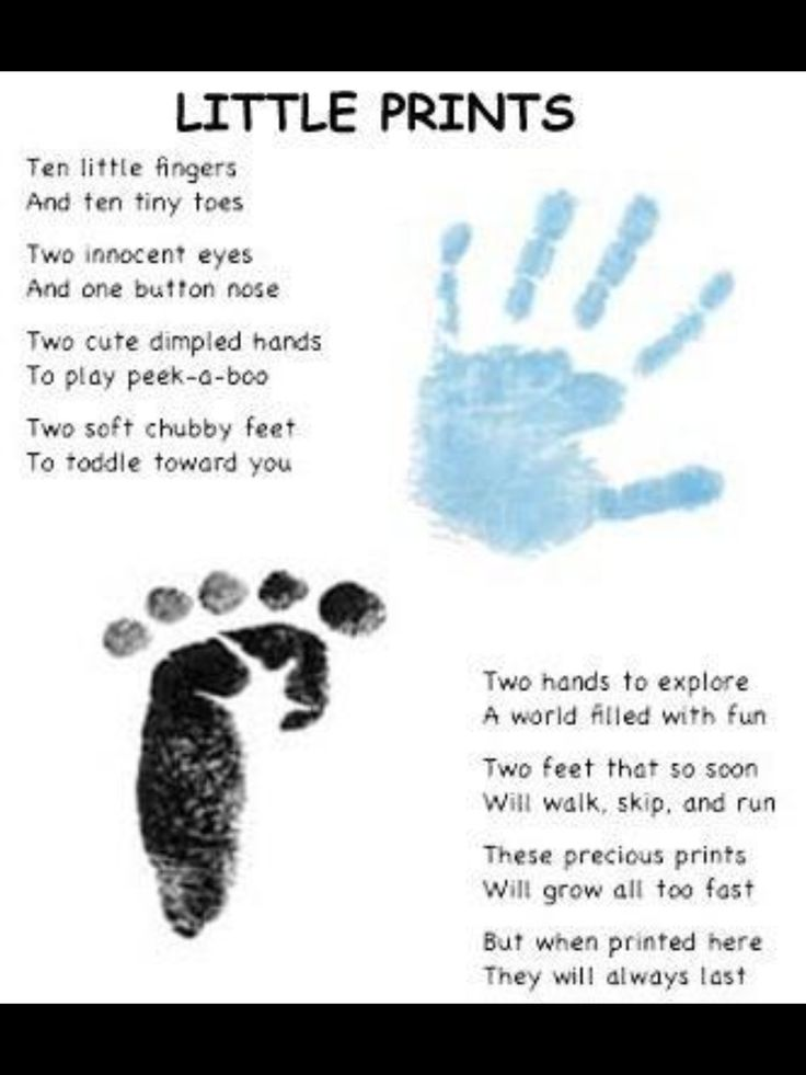 Massif image with handprint poem printable