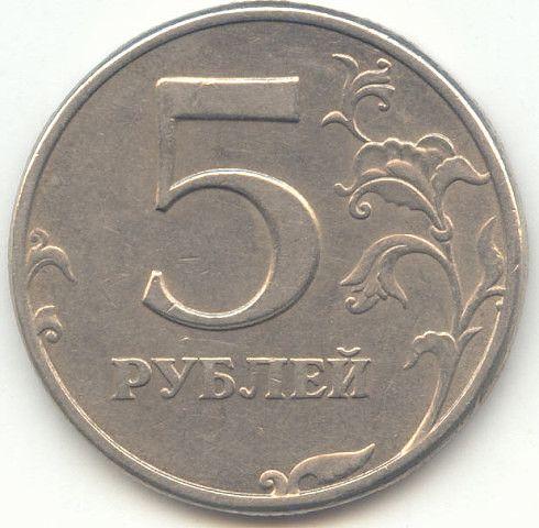 (50) Одноклассники - СИЛЬНЫЙ ЗАГОВОР , ЧТОБЫ ДЕНЬГИ ВОДИЛИСЬ.