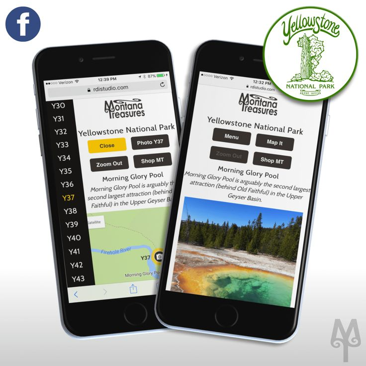 You're visiting Yellowstone National Park...Know what you'll see and do before you get there! Make a 'highlights to see' list? Use Montana Treasures' Yellowstone National Park 'Photos Map' to match points on a Google map with beautiful photos of The Park, including rivers, hikes, and thermal features.