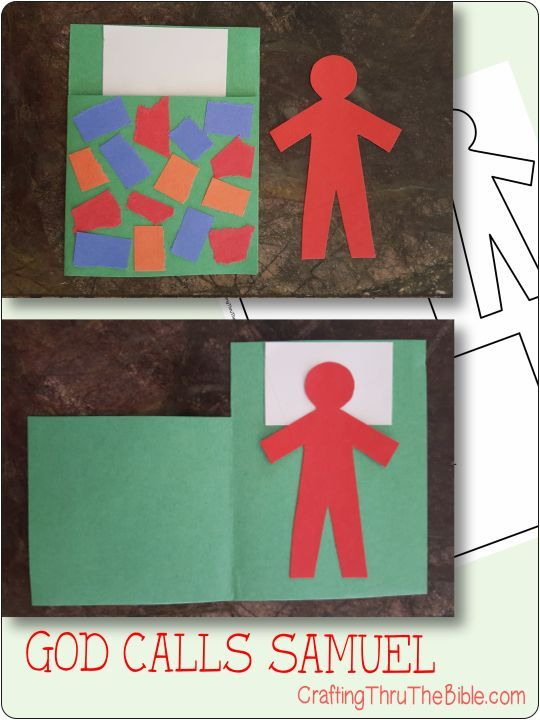 Samuel Bed Interactive Craft: Free Template and Instructions - Kids will have fun decorating Samuel's bed then playing with the Samuel figure to retell the story of how God called Samuel and how Samuel listened (1&2 Samuel).