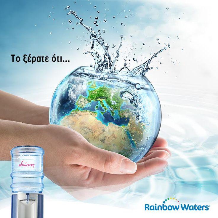 Μόνο το 1% του νερού της Γης είναι πόσιμο παρόλο που το 70% της Γης καλύπτεται από νερό! Tο ποσοστό αυτό πρέπει να μοιραστεί και να καλύψει τις ανάγκες 6,4 δισεκατομμυρίων ανθρώπων. Εξαιτίας, λοιπόν αυτής της δυσαναλογίας οι πολίτες των υπανάπτυκτων χωρών δεν μπορούν να εξασφαλίσουν πρόσβαση στο πόσιμο νερό.