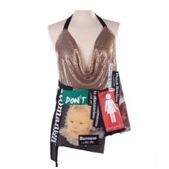 Today be glamorous #glam#fashion#2B#greece http://www.sassas-dresscode.com/product.asp?catid=307