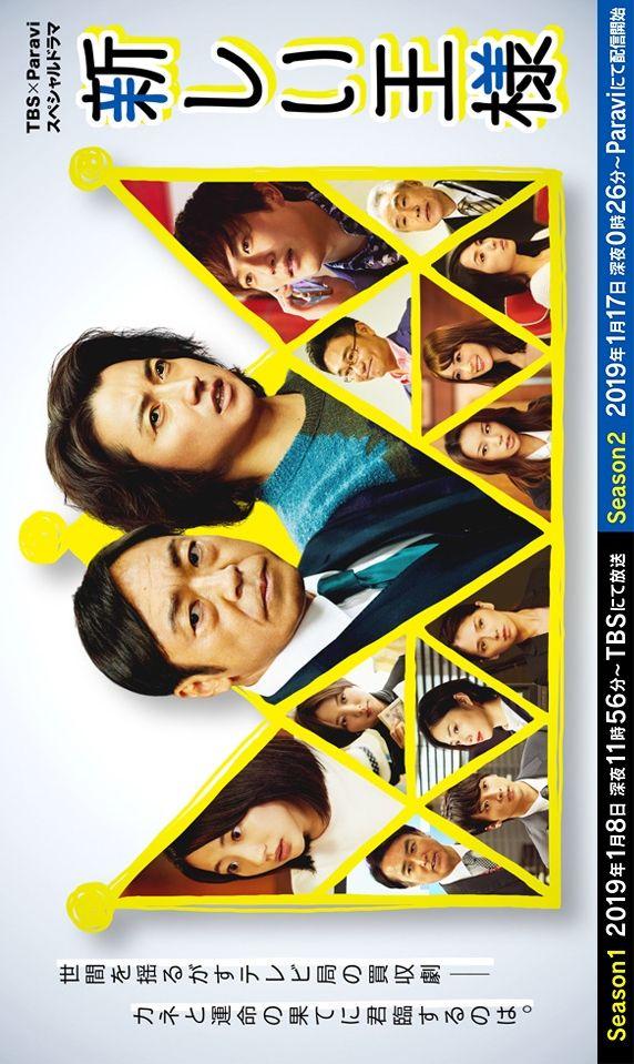 Watch Designer Shibui Naoto No Kyuujitsu Episode 10 Eng Sub