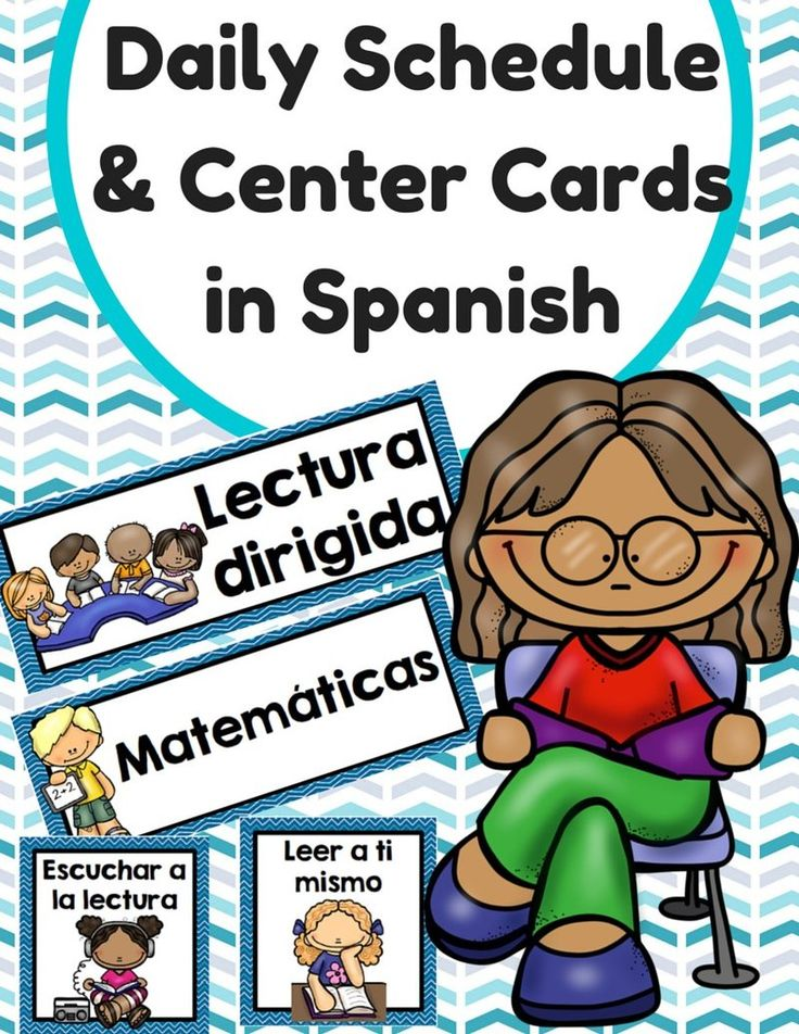This daily schedule in Spanish is made for Spanish immersion, bilingual and dual language classrooms. Included in this product (horario de clases en espanol) -S