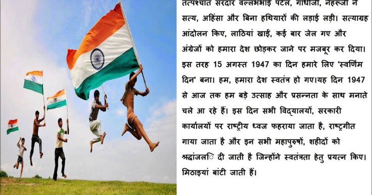 15 August Speech [71th Independence Day Speeches] From Narendra Modi In Hindi