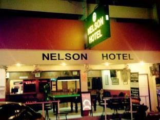 OopsnewsHotels - The Nelson Guest House Pattaya