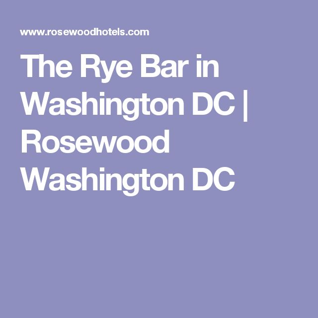 The Rye Bar in Washington DC | Rosewood Washington DC