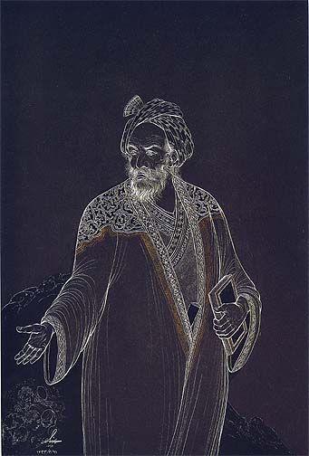 Hossein Behzad | Sa'di