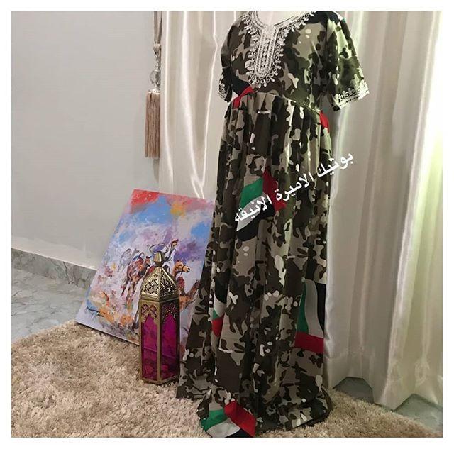 تبادل إعلاني أجمل وأرقى الديزاينات بلمسات ناعمة مخاوير تراثيه بلمسات عصرية دريسات فساتين خفيفه و مغربيات أقمشة كل هذا تلق Kimono Top Fashion Women S Top