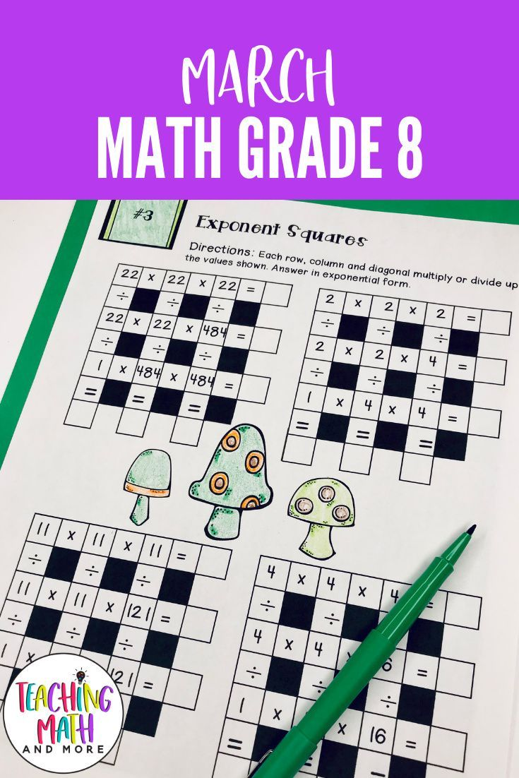 March Math Activities For 8th Grade In 2021 March Math Middle School Math Lesson Plans Middle School Math Worksheets