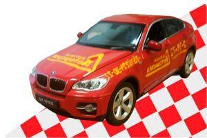 Автошкола в Выборге предоставляет следующие услуги: обучение на все категории, переподготовка водителей тс, отличные цены, хороший сервис