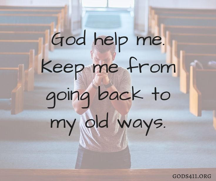 God help me. Keep me from going back to my old ways. | Prayer