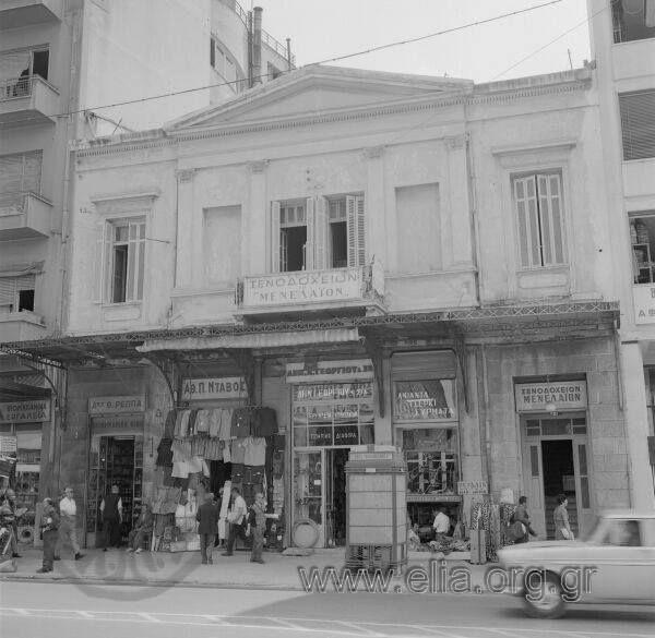 """Ξενοδοχείον """"Μενελάϊον"""" έτος κατασκ. 1850. Οδός Αθηνάς 4"""