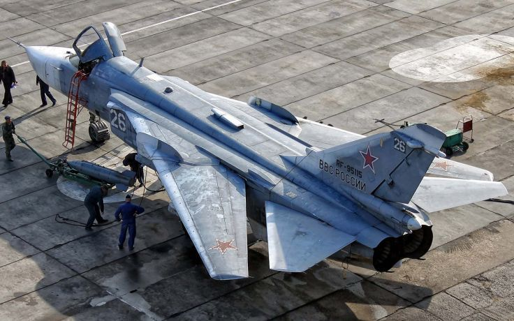 SUKHOI Su-24 Air Force Russia tactical bomber www.Χαθηκε.gr ΔΩΡΕΑΝ ΑΓΓΕΛΙΕΣ ΑΠΩΛΕΙΩΝ FREE OF CHARGE PUBLICATION FOR LOST or FOUND ADS www.LostFound.gr