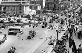 Το e - περιοδικό μας: Η Ελλάδα της δεκαετίας του 1950