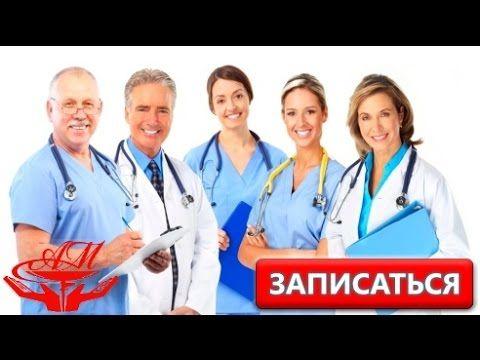 Женщина врач знаки препинания