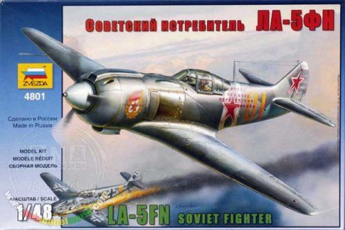 1/48 Soviet Fighter Lavochkin La-5FN