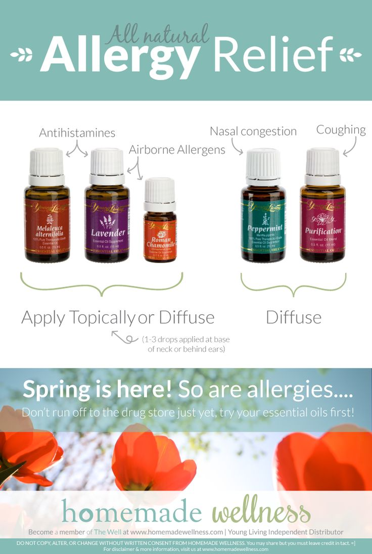 Essential oils that help with seasonal allergies! To Order: www.YLScents.com/TinikaGanttLee #EssentialOils #Health #Wellness