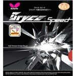 American Table Tennis sells highest grade table tennis rubber at low cost.