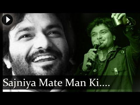 Listen to this wonderful song Sajniya Mate Man sung by the melodious singer of Bollywood Babul Supriyo ‪#‎NAVRecords‬ ‪#‎NupurAudio‬ ‪#‎BestSongs‬ ‪#‎Music‬ ‪#‎BollywoodSongs‬